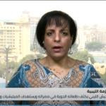 محللة: لا اتجاه دوليًا صوب إنهاء الحرب في ليبيا