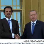 تقارير: سياسات تركيا وقطر والإخوان خطر على أوروبا
