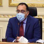 مجلس الوزراء المصري يقرر تخفيف قيود مواجهة كورونا