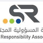 الأميرة حصة بنت سلمان رئيسا فخريا للجمعية السعودية للمسؤولية المجتمعية