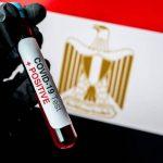 مصر تسجل 138 إصابة جديدة بكورونا.. و13 حالة وفاة