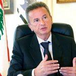 حاكم مصرف لبنان: لا تراجع عن قرار رفع الدعم إلا بعد إصدار تشريع