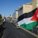 فرانس برس: القضاء الأردني يقرر حل جماعة الإخوان المسلمين