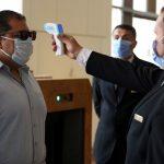 الصحة المصرية: 79 وفاة و1324 إصابة جديدة بكورونا