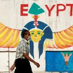 تسجيل 45 ألف مواطن على موقع لقاح كورونا في مصر