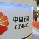 تراجع أرباح شركات الحكومة الصينية 52.7% في 5 أشهر