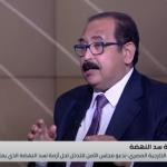 محلل: انعقاد جلسة مجلس الأمن بشأن سد النهضة نجاح للدبلوماسية المصرية