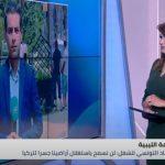 الاتحاد التونسي للشغل يعرب عن رفضه لأي تدخل أجنبي في ليبيا