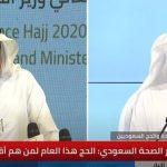 وزير الصحة السعودي: الحج هذا العام للأشخاص أقل من 65 عاما