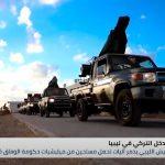غارات جوية للجيش الليبي استهدفت الميليشيات الإرهابية المدعومة من تركيا شرق مصراته
