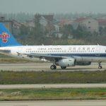 شركة طيران صينية تعلّق رحلاتها من داكا إلى قوانغتشو بعد إصابات بكورونا