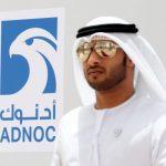 أدنوك أبوظبي تدعو بنوكا للمنافسة على إدارة دفاتر طرح وحدة الحفر