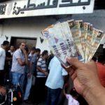 وساطة أوروبية لحل الأزمة المالية للسلطة الفلسطينية