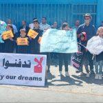 فلسطين.. معاناة الموظفين المفصولين لدى الأونروا مأساة بحاجة لحل
