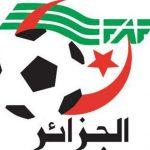 الاتحاد الجزائري يواصل تعليق منافسات كرة القدم