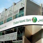 وثيقة: بنك دبي الإسلامي يحدد السعر الاسترشادي لصكوك إضافية من المستوى الأول