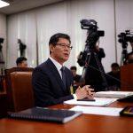 وزير الوحدة في كوريا الجنوبية يعرض التنحي عن المنصب