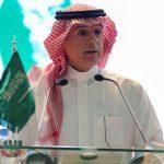 السعودية وأمريكا تطالبان بتمديد حظر الأسلحة المفروض على إيران