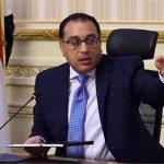مصر.. الحكومة تناقش مستجدات الوضع الصحي والثانوية العامة والحج
