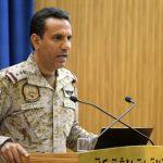 التحالف العربي يعترض ثلاثة صواريخ باليستية أطلقها الحوثيون