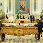 الإمارات ترحب بتنفيذ اتفاق الرياض وتشكيل حكومة جديدة في اليمن
