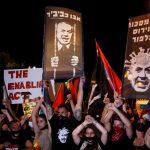 تواصل الاحتجاجات الإسرائيلية ضد نتنياهو بسبب كورونا والفساد