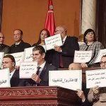 تونس.. استمرار اعتصام «الدستوري الحر» للمطالبة بسحب الثقة من الغنوشي