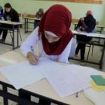 مغرم بها.. شاب أردني يرتدي ملابس نسائية لتأدية امتحان عن طالبة