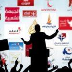 مسؤولون تونسيون يدعون إلى تشديد الرقابة على تمويل الأحزاب