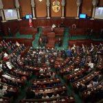 هل ينجو رئيس البرلمان التونسي مجددا من سحب الثقة؟
