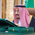 الملك سلمان: مجموعة العشرين استطاعت تخفيف آثار كورونا