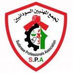 تجمع المهنيين السودانيين: محاولة الانقلاب تفضح فلول النظام البائد