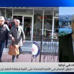 محلل تركي عن سجن 11 حقوقيا بتهم الإرهاب: القضاء مسيس