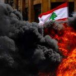 إنذار أممي: لبنان يخرج عن السيطرة.. ويتجه إلى الجحيم