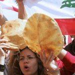 «الإسكوا» تحذر من أزمة غذائية في لبنان