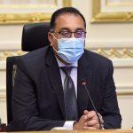 رئيس الوزراء المصري: أزمة كورونا أدت لارتفاع معدلات البطالة وتراجع معدلات الإنتاج