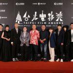 تايوان تختتم مهرجان سنوي للفيلم بحفل توزيع الجوائز