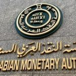 المركزي السعودي: مبادرات دعم القطاع الخاص تتجاوز 51 مليار ريال
