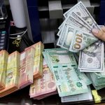 مصرف لبنان يحدد سعر 3900 ليرة للدولار للصناعات الغذائية الأساسية