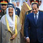مصر: هناك جهات مغرضة تستهدف علاقتنا الطيبة مع الكويت