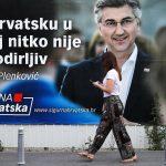انتخابات في كرواتيا وسط انكماش اقتصادي وارتفاع حالات الإصابة بكورونا