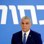 زعيم المعارضة الإسرائيلية يدعو إلى حكومة وحدة