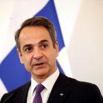 رئيس وزراء اليونان يندد بقرار تركيا تحويل آيا صوفيا إلى مسجد