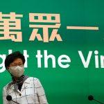 زعيمة هونج كونج تتلقى لقاح كورونا