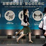239 إصابة جديدة بكورونا في طوكيو