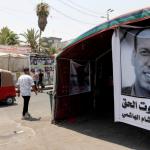 العراق.. أكثر من 7 جهات أمنية والاغتيالات مستمرة