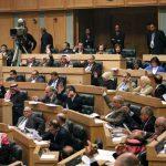 تحديد موعد إجراء الانتخابات النيابية في الأردن
