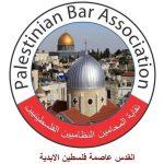 «المحامين» الفلسطينيين تتخذ خطوات لمنع التغول على السلطة القضائية