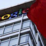 الصين تفرض رقابة على الإنترنت في هونج كونج