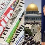 نافذة على الصحافة العالمية: ضم إسرائيل مناطق في الضفة الغربية «غير قانوني وغير أخلاقي»